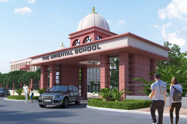 Oriental School Gate