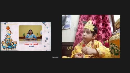 8. Janmashtami Celebration